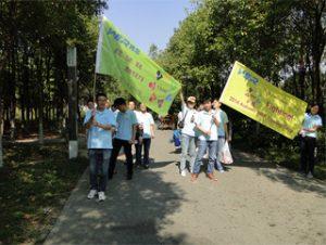 Activiteiten in Gucun Park, herfst 2014 2