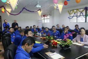 Alibaba Training & Sharing voor GM, 2015