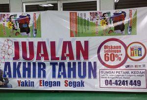 Banner werd gedrukt door WER-ES2502 uit Maleisië