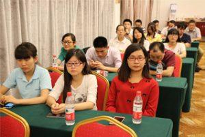 Groepsbijeenkomst in Wanxuan Garden Hotel, 2015 2